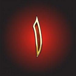 lettre alif de l