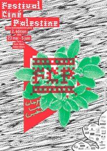 affiche festival cinéma Palestine 2016